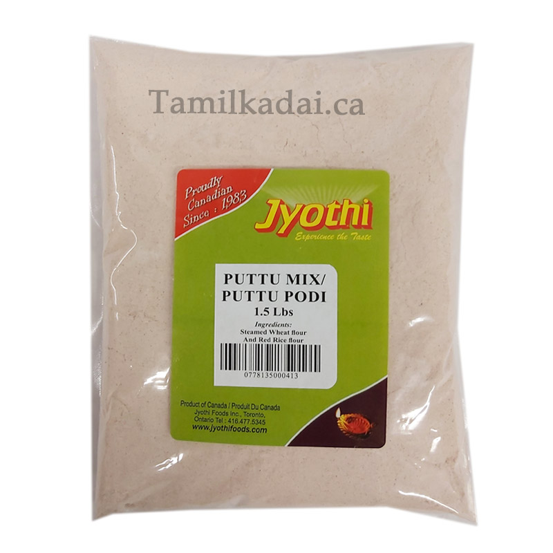 Puttu Mix - புட்டு கலவை (1.5lb)