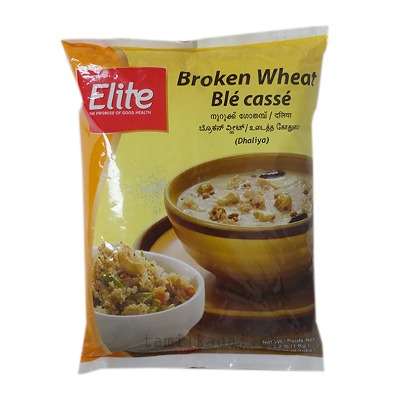 Broken Wheat-1Kg-Elite